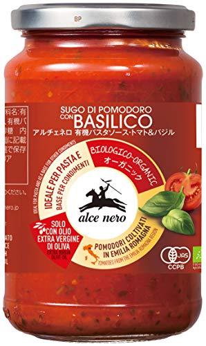 アルチェネ 有機パスタソース トマト&バジル 350g [9918]