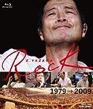 E.YAZAWA ROCK[Blu-ray/ブルーレイ]