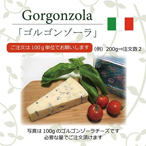 イゴール『ゴルゴンゾーラチーズドルチェ』