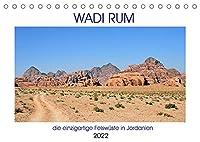 WADI RUM, die einzigartige Felswueste in Jordanien (Tischkalender 2022 DIN A5 quer): Eine der faszinierendsten Wuestenlandschaften weltweit (Monatskalender, 14 Seiten )