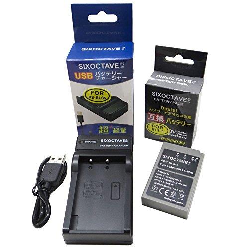 str オリンパス PEN Lite E-PL3 E-PL1s PEN mini E-PM1 互換バッテーリー BLS-1 BLS-5 BLS-50 と互換充電器USBチャージャーBCS-1 BCS-5 のセット E-PL3 E-PM1 E-PL1s E-PL7 E-M10 Stylus 1 OM-D E-M10 Mark II/E-M5 Mark III/E-M10 Mark IV 等対応