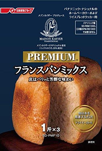 パナソニック ホームベーカリー用 プレミアムフランスパンミックス ドライイースト付 1斤×3袋 SD-PMF10