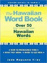 The Hawaiian Word Book (English and Hawaiian Edition)
