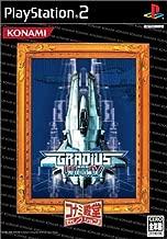 Gradius III and IV (Konami Palace Selection) [Japan Import]