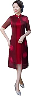 Shanghai Story Vietnamese Aodai Style Dress Chinese Traditional Dress Cheongsam Qipao