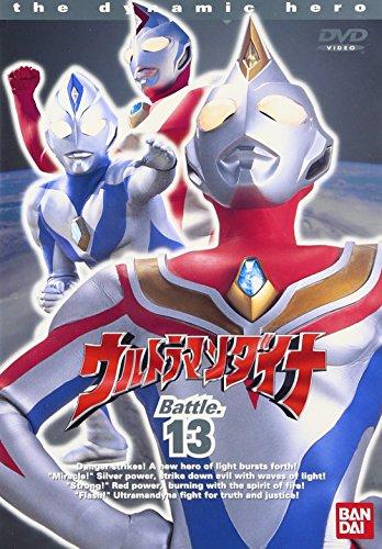 ウルトラマンダイナ(13) [DVD]