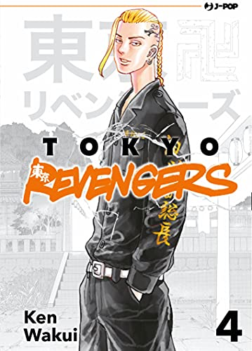 Tokyo revengers (Vol. 4)