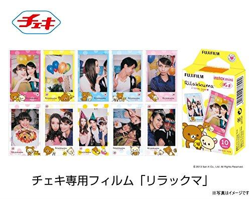 Fujifilm Instax Mini Instant Film 3-PACK BUNDLE SET , RiLakkuma Film (10) , Hello Kitty (10) , Gudetama (10) , Stickers 20 pcs. for 90 8 70 7s 50s 25 300 Camera SP-1 Printer