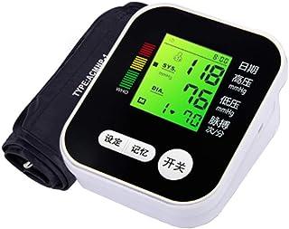 GYL Tensiómetro de Brazo Monitor de la presión Arterial - Casa de Salud Cuidado Mayor Tipo Superior del Brazo Inteligente de Memoria automática de Doble Monitoreo del Ritmo cardíaco esfigmomanómetro