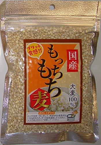 光永食品 国産 もっちもち麦 250g × 1ケース(30袋)[ もち麦 大麦100% ]