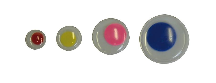 Artemio 13001012 75 Wiggle Eyes Multi-Color