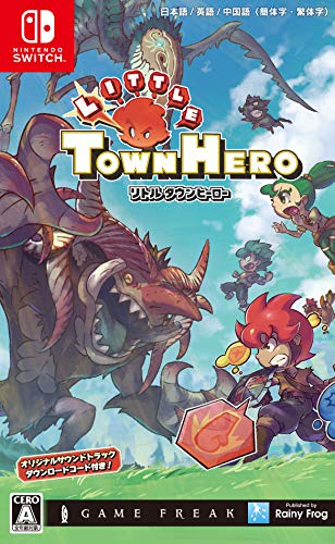 リトルタウンヒーロー - Switch (【パッケージ版限定封入特典】DLC「オリジナルサウンドトラックダウンロー...