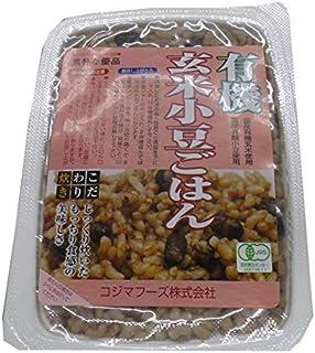 コジマフーズ 有機玄米小豆ごはん<160g>20ヶケース販売