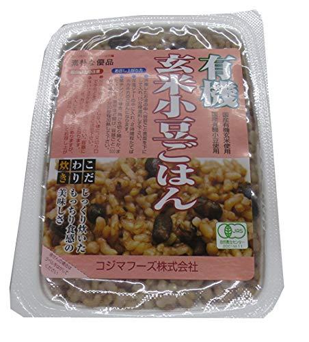 玄米 小豆 ごはん 160g入 X10個 セット (国産 玄米 あずき 使用) (即席 パック ライス ご飯) (コジマフーズ )