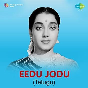 Eedu Jodu (Original Motion Picture Soundtrack)