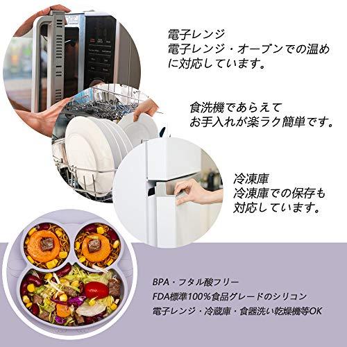 Qshare QShare幼児用プレート、乳幼児用のベビープレート、子供向けのポータブルBPA、FDA認定の幼児用食器洗い機、電子レンジ用安全なシリコンプレート 28×20×2.5 cm ミニ-フクロウ, グレー