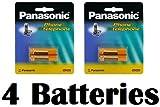 Panasonic Ni-MH Rechargeable Batteries for KX-TGA470B, KX-TG4731B, KX-TG4732B, KX-TG4733B, KX-TG4734B DECT 6.0 Plus