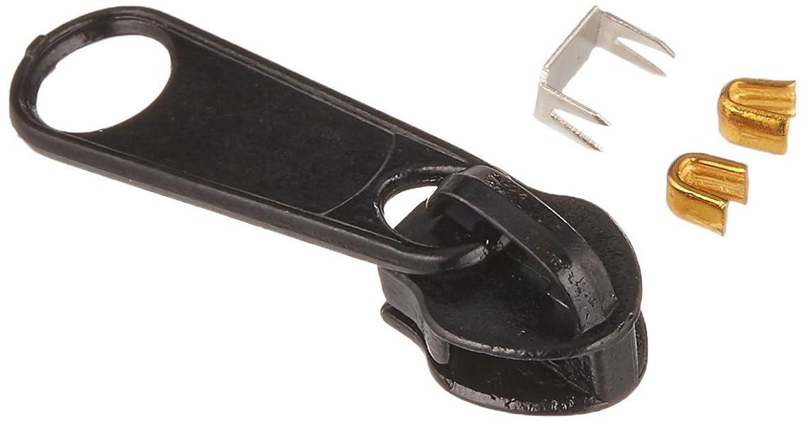 Sullivans Zipper Repair Kit # 7 Coil Style