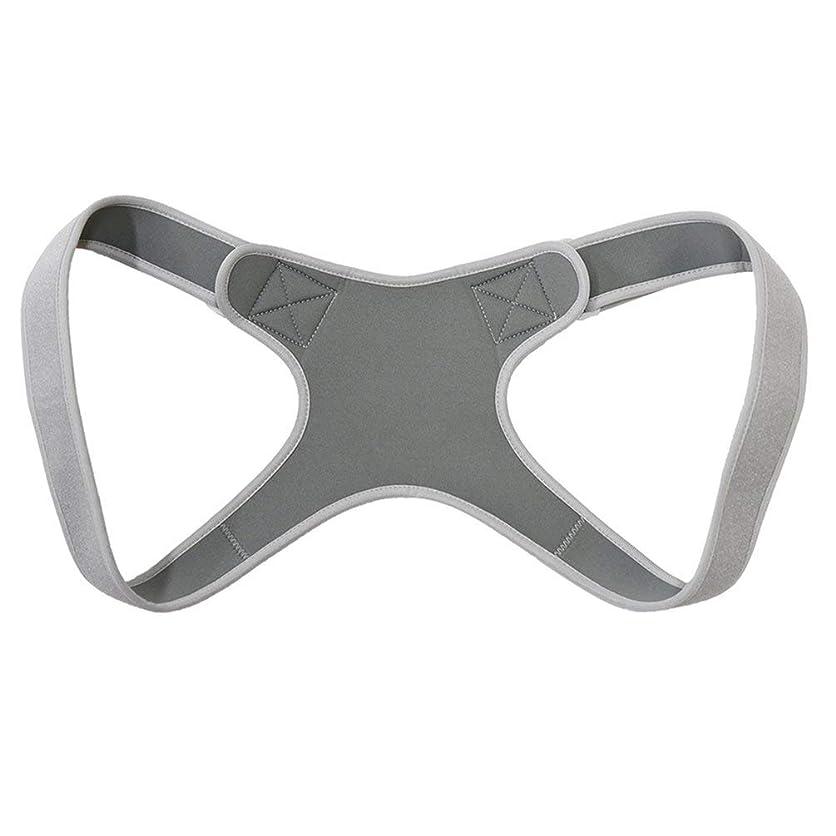 警報肉招待新しいアッパーバックポスチャーコレクター姿勢鎖骨サポートコレクターバックストレートショルダーブレースストラップコレクター - グレー