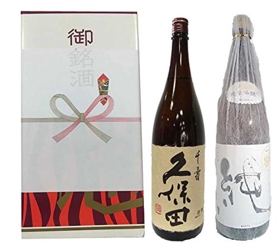 囲む侵入する感謝している飲み比べ 新潟地酒セット 〆張鶴純 純米吟醸1.8L 久保田千寿1.8L