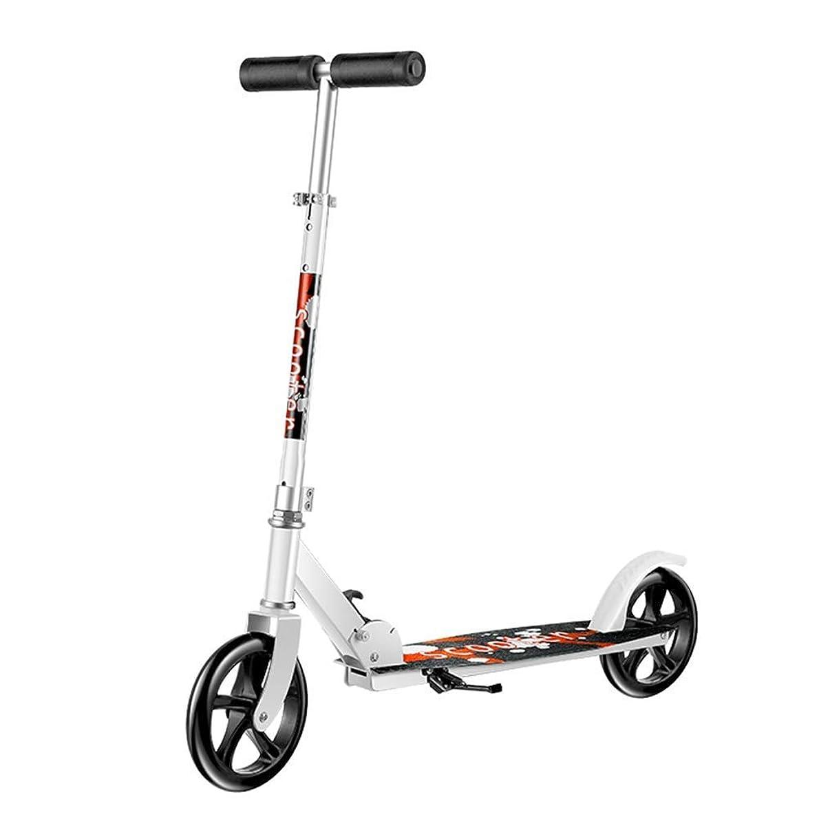 ホテル乱用強化HSBAIS 大人のスクーター、折り畳み可能 調整可能 スクーター ブレーキ付き ビッグホイール 大人のスクーター(非電気)大人向け,white_95x16x100cm