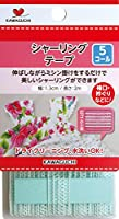 KAWAGUCHI シャーリングテープ エクセル 5コール 幅12mm 長さ2m巻 白 11-430