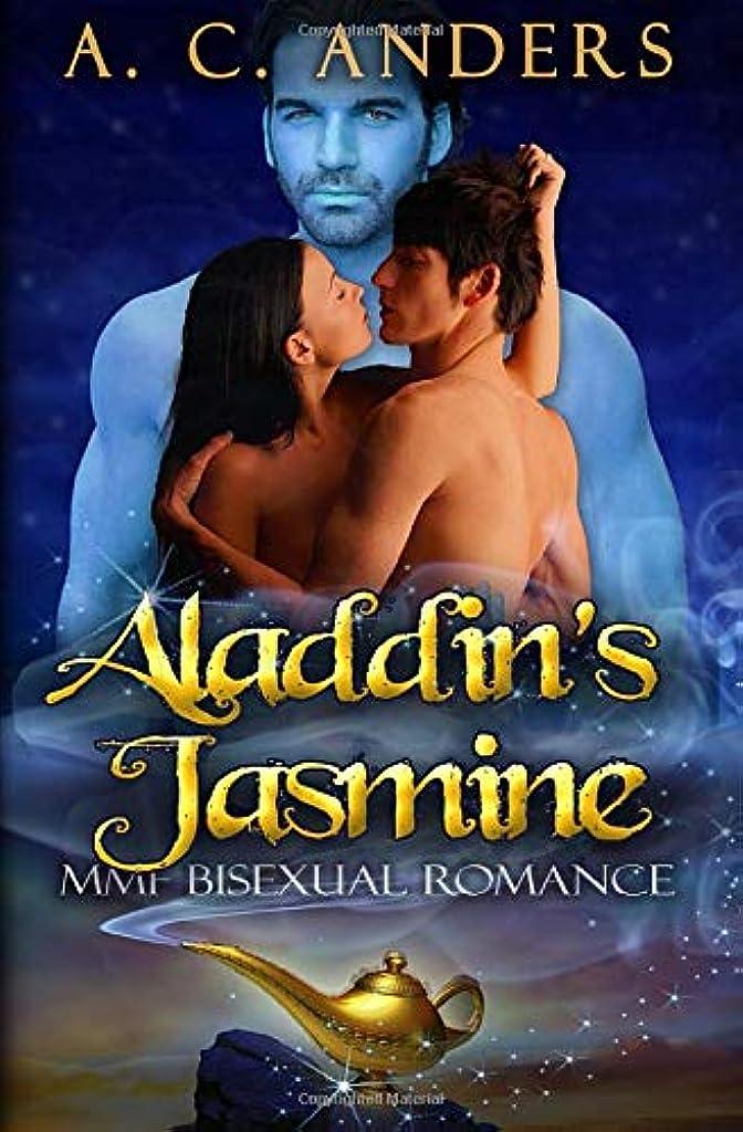 過度の定義する補助Aladdin's Jasmine: MMF Bisexual Romance