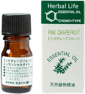 生活の木 ピンクグレープフルーツ 3ml エッセンシャルオイル 精油