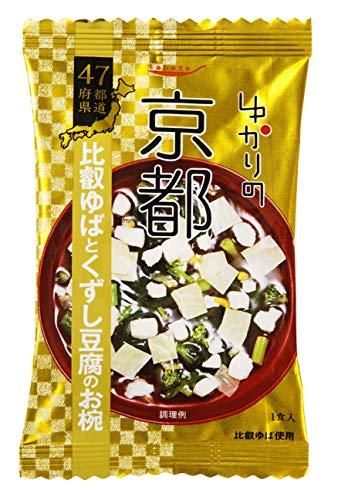 国分 tabete ゆかりの京都 比叡ゆばとくずし豆腐のお椀 6.6g ×8個