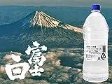 中野BC 富士白 ウォッカ 大容量ペットボトル 65度 2700ml ■品薄のスピリタスやアナーキーの代替にも