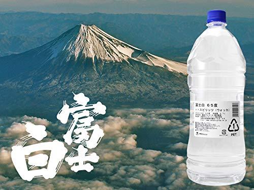 中野BC『富士白 65度』