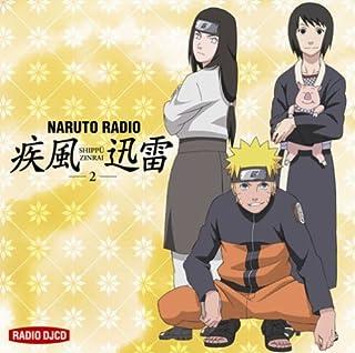 Vol. 2-Naruto Radio Shippu Jinrai by Naruto Radio Shippu Jinrai (2008-01-23)