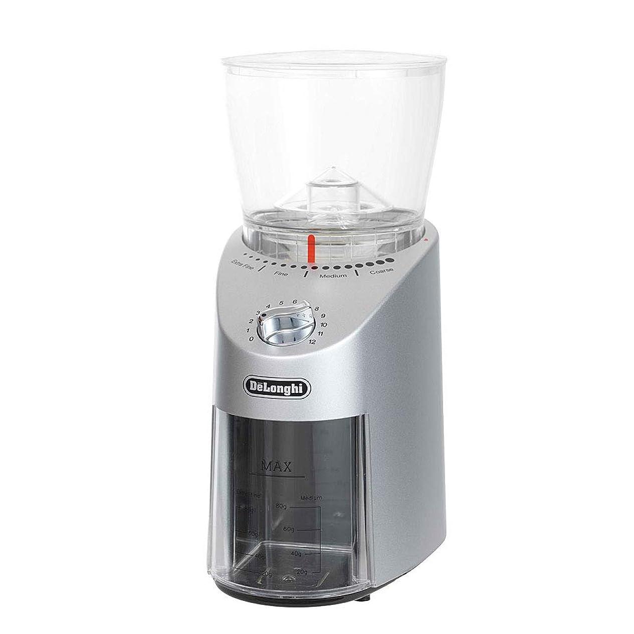ダブルマニュアル絶望デロンギ コーヒーミル/コーヒーグラインダー コーン式 中挽き~極細挽き シルバー KG366J