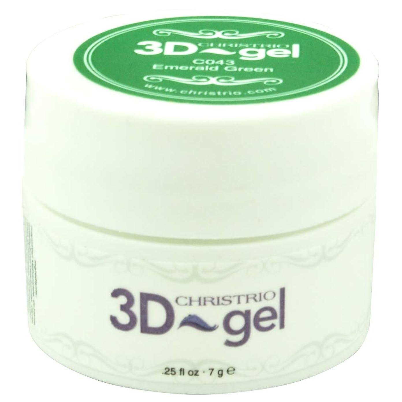 叙情的な増加するボウリングCHRISTRIO 3Dジェル 7g C043 エメラルドグリーン