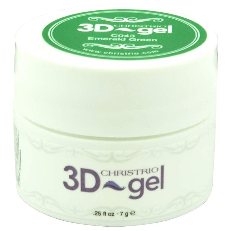 ロデオ特権ガイドラインCHRISTRIO 3Dジェル 7g C043 エメラルドグリーン