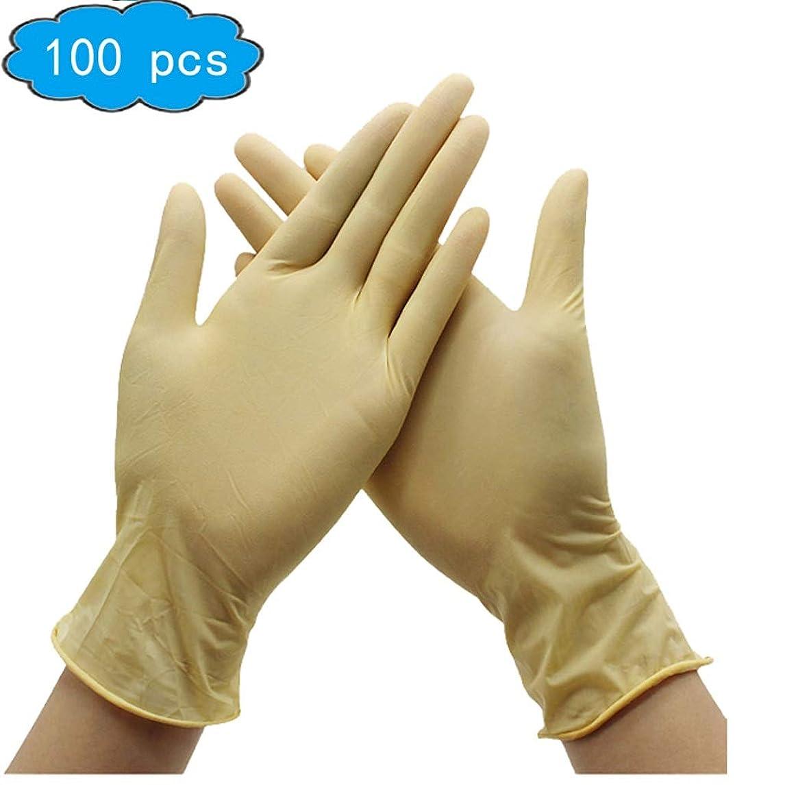 安定しましたマークダウン作るラテックス手袋、試験/食品グレードの安全製品、使い捨て手袋および手袋Dispensers 100psc、衛生手袋、健康、家庭用ベビーケア (Color : Beige, Size : L)