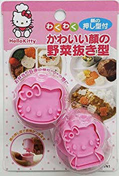 Hello kitty Mold Cutter Vegetable Cookie Biscuit Lunch Bento Japan Sanrio Rabbit