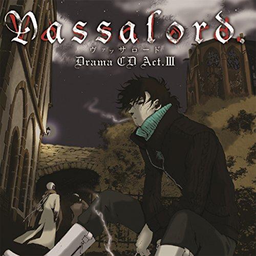 『ドラマCD「Vassalord.」Act.III』のカバーアート