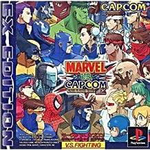 Marvel vs. Capcom: Clash of Super Heroes: EX Edition [Japan Import]