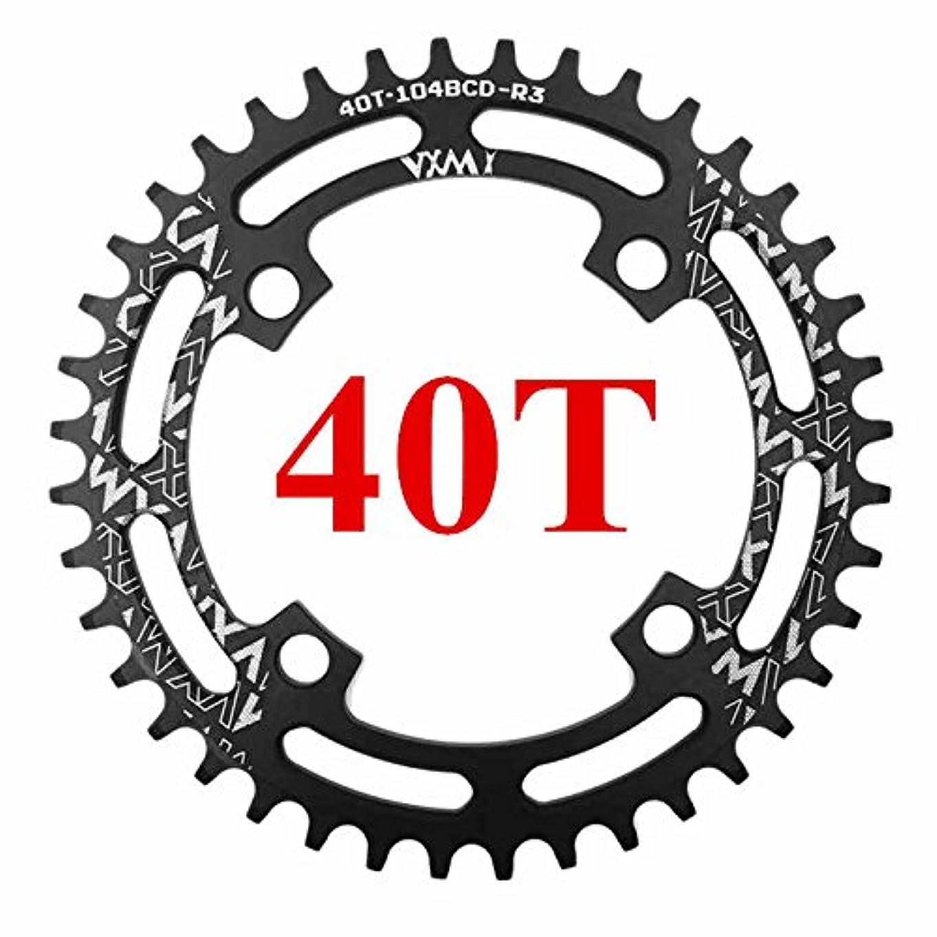 大気首相隠Propenary - 自転車104BCDクランクオーバルラウンド30T 32T 34T 36T 38T 40T 42T 44T 46T 48T 50T 52TチェーンホイールXT狭い広い自転車チェーンリング[ラウンド40Tブラック]