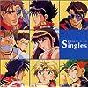 新世紀GPXサイバーフォーミュラ Singles