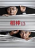 相棒 season15 Blu-ray BOX[Blu-ray/ブルーレイ]
