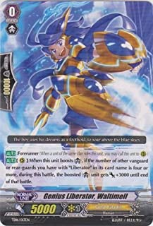 Cardfight!! Vanguard TCG - Genius Liberator, Waltimell (TD16/013EN) - Trial Deck 16: Divine Judgement of the Bluish Flames
