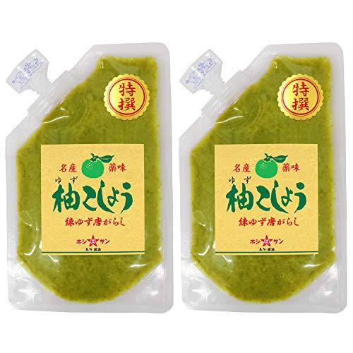 ホシサン 柚子胡椒(青)80g×2個セット (無添加 ゆずこしょう)