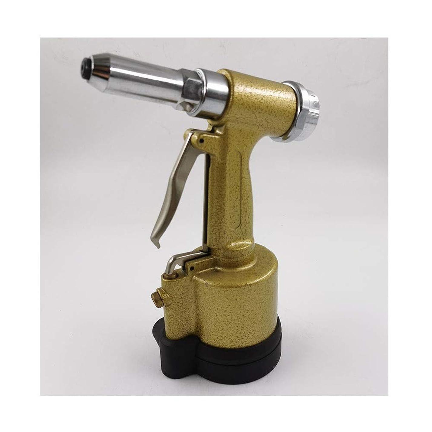 安いですクラブレンダーエアー工具 垂直リベットガン、装飾ネイルガン空気圧ツール工業用グレードハンドツール (Color : Yellow)