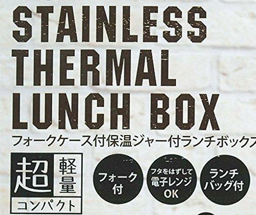 スケーター保温弁当箱560mlランチジャー和モダン抹茶KCLJC6