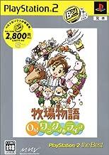 Harvest Moon: A Wonderful Life (PlayStation2 the Best) [Japan Import]