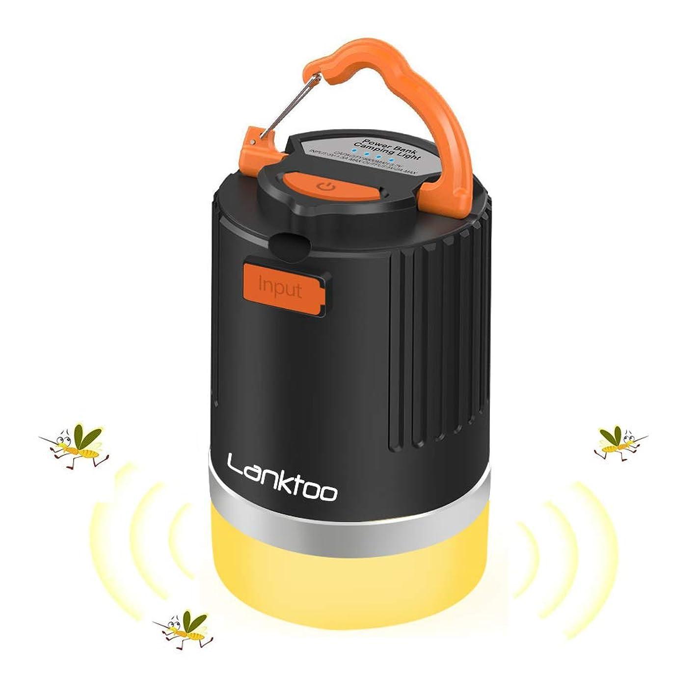 苦味東ティモールモートLanktoo LEDランタン 充電式 usb 蚊よけ キャンプ ランタン 12800mAhモバイルバッテリー 防災 夜釣り