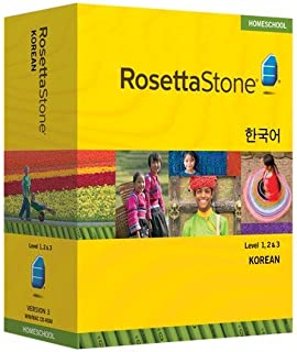 Rosetta Stone Korean Levels 1,2 & 3 Set with Audio Companion Homeschool Edition, Version 3