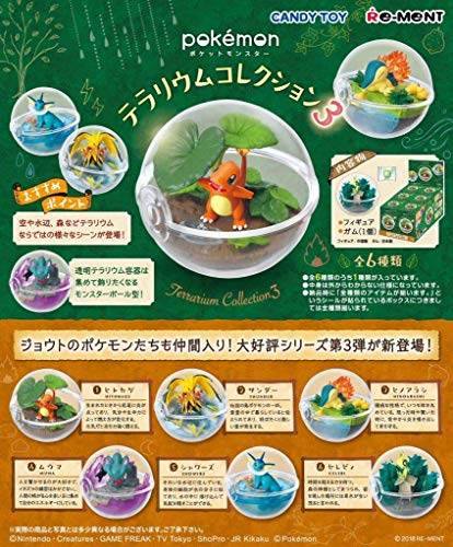 THIRD PARTY - Figurine Pokemon Pokeball Terrarium Serie 3 - 1 Boîte Au Hasard - 4521121204079